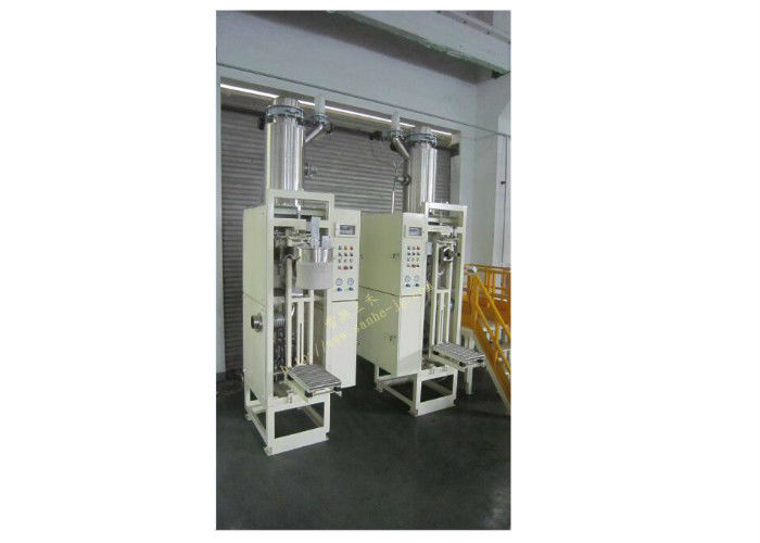 DCS-25PV3 Valve Bagging Machine Machine For Powder And Thin Granule Robot Weighing Filling Machine