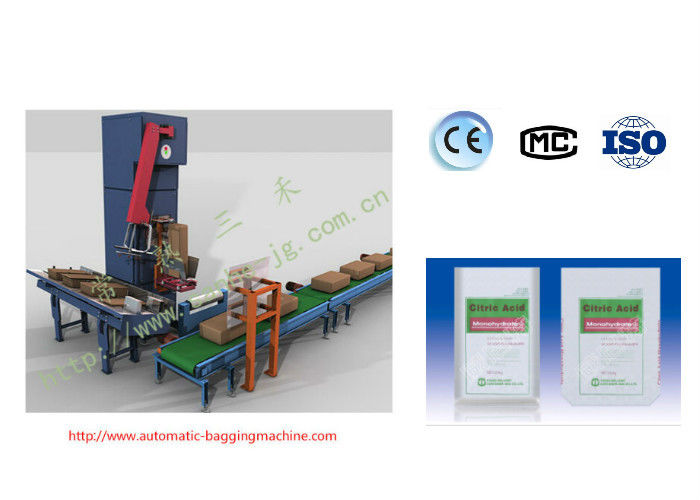DCS-25PV1(3)-SI-AL Industry packing scale Valve Bag Pellet Packing Machine Meter Filling Pack Machine